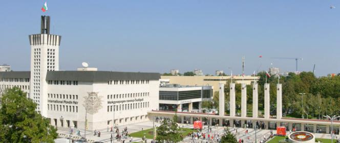 «Атлантис Болгария Холдинг» вновь станет участником выставки в Пловдиве, где представит свои новые проекты