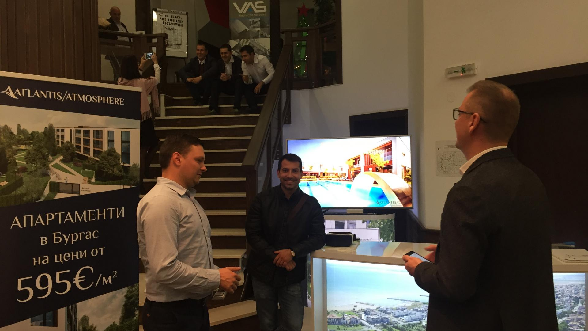«Атлантис Болгария Холдинг» принял участие в «BUILDINGSTYLE 2017»