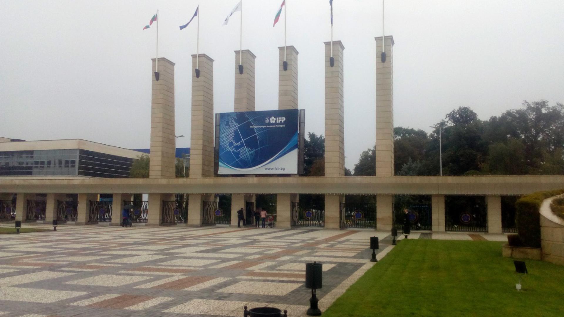 Незабываемая презентация «Атлантис Болгария» на выставке в Пловдиве