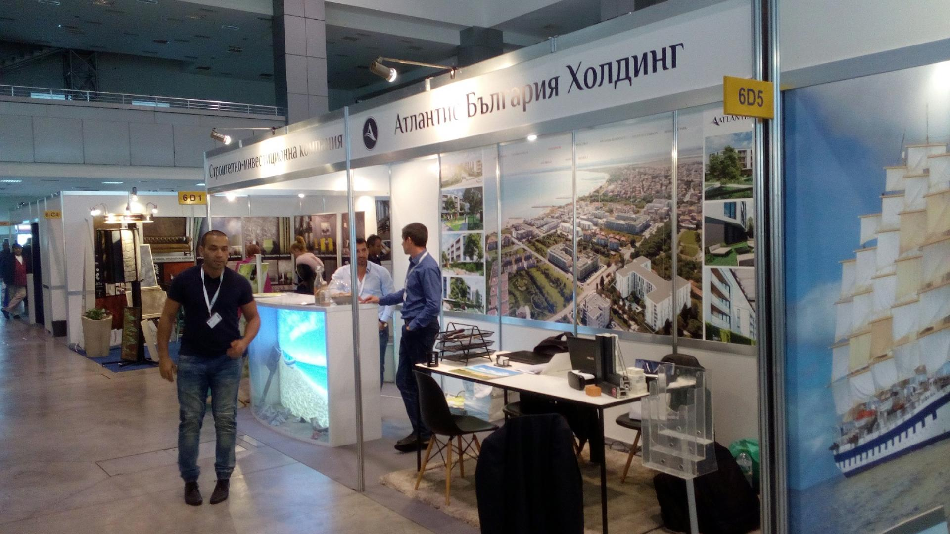 Atlantis Bulgaria with remarkable presentation at the fair in Plovdiv