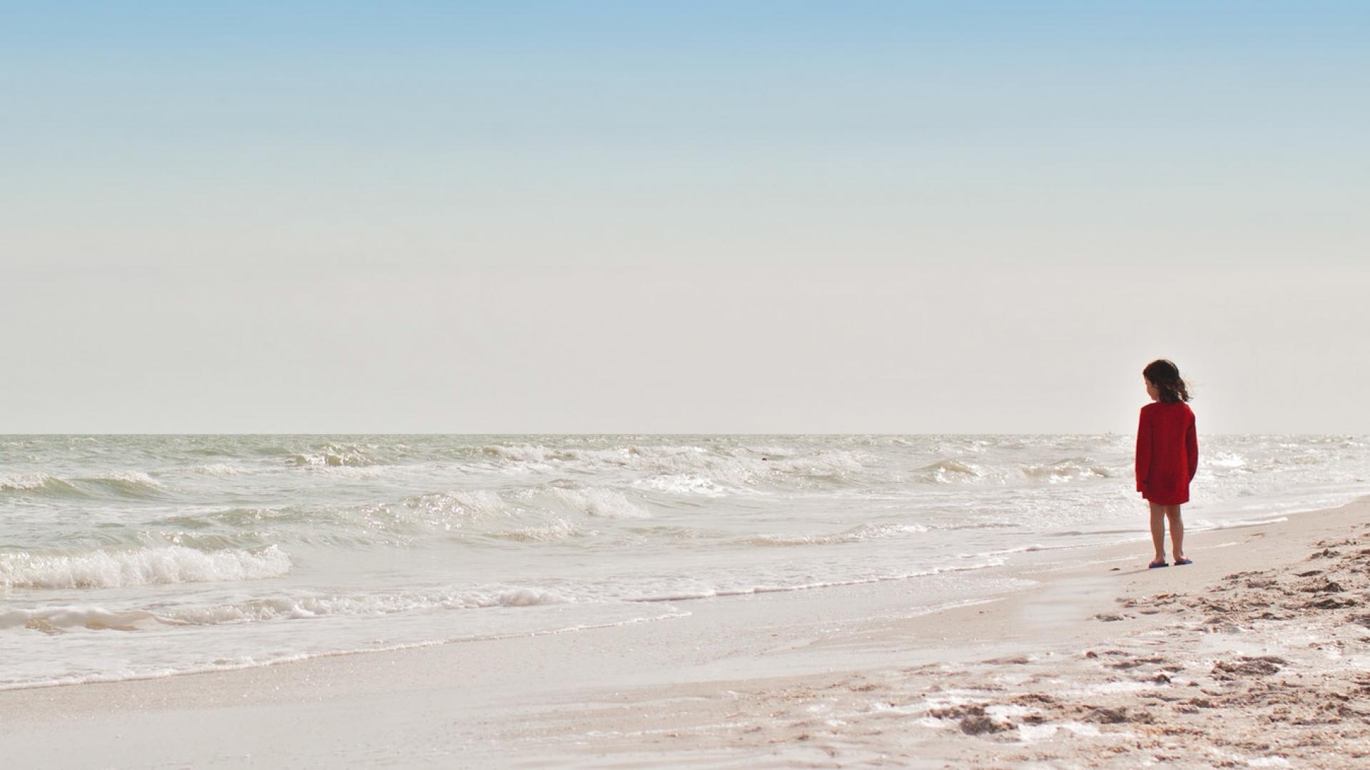 Недвижимость на первой линии моря